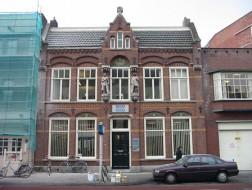 Knipvoeg in Eindhoven